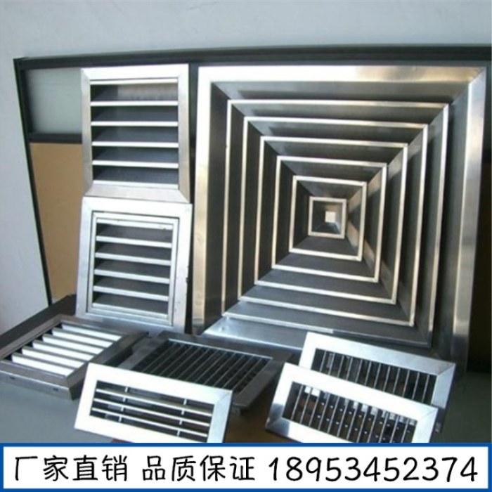 厂家定制直销散流器 方形散流器 铝合金出风口 中央空调出
