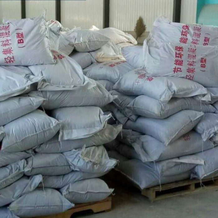厂家批发lc7.5 B型 A型LC5.0型干拌复合轻集料 混凝土 陶粒混泥土,泡沫混泥土