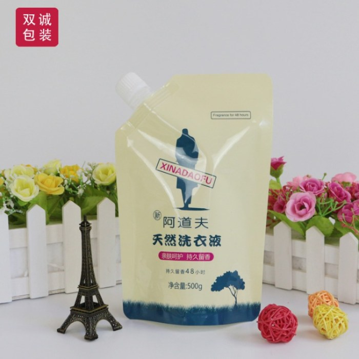 双诚厂家500g洗衣液包装袋 ,不加嘴洗衣液袋促销包装 洗衣粉袋 液体袋 吸嘴白袋