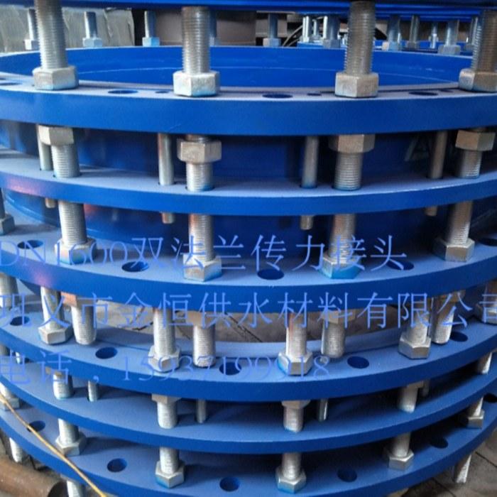 河南金恒 双法兰传力接头  可拆卸传力接头全国 畅销产品