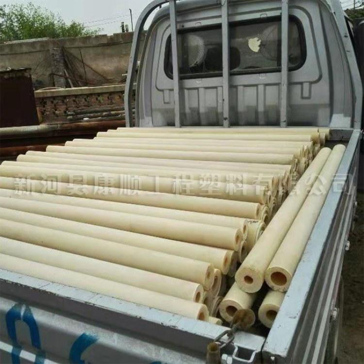 厂家大量供应PA66尼龙管阻燃尼龙管高