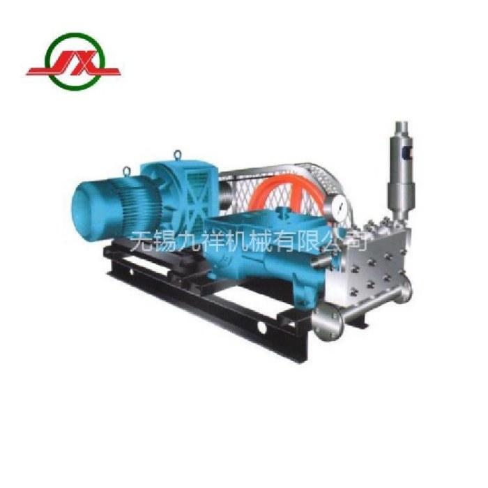 九祥机械3JP35型高压泵 三柱塞往复泵