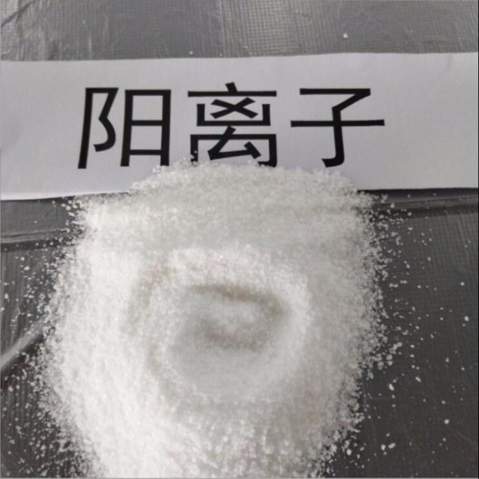 供应废水处理聚丙烯酰胺  脱泥专用聚丙烯酰胺