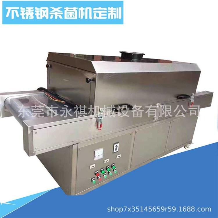 紫外线杀菌机  不锈钢杀菌炉 可按照客户要求尺寸定制