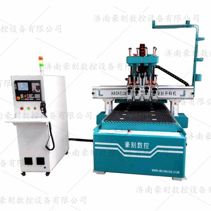 济南全自动数控开料机四工序开料机自动换刀木工雕刻机厂家