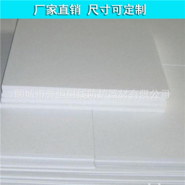 防辐射硫酸钡 重晶石粉 钡砂钡板 铅水泥硫酸钡浆 厂家现货销售