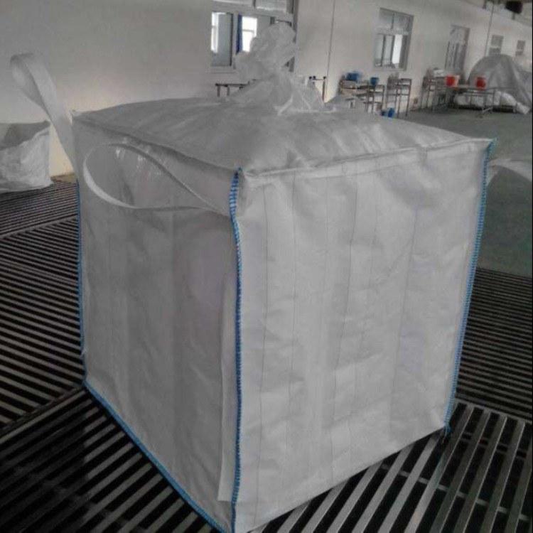 河北邯郸厂家直销新型材料吨包袋集装袋