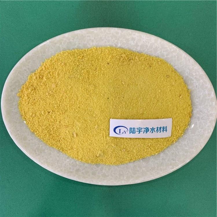 聚合氯化铝 水处理絮凝剂 聚合氯化铝价格 陆宇牌