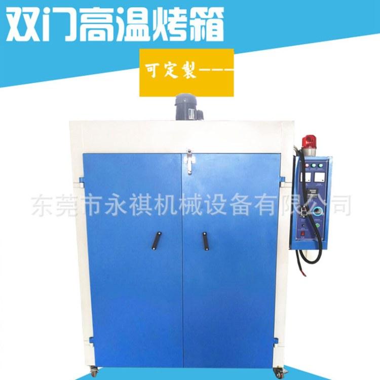 厂家供应:双门恒温烤箱、热风循环烤炉、电热烘干箱
