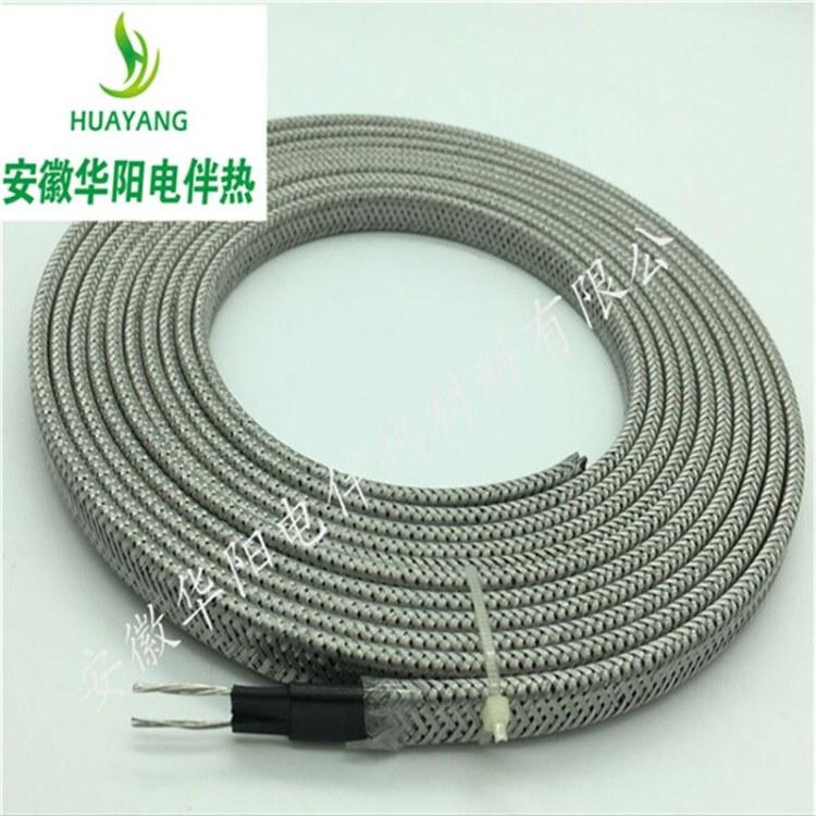 华阳自限温电热带电热带DBW-380V/30W/ZR