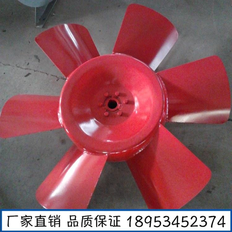 德州亚创风机风叶 优质叶轮 轴流风机叶轮 品种齐全