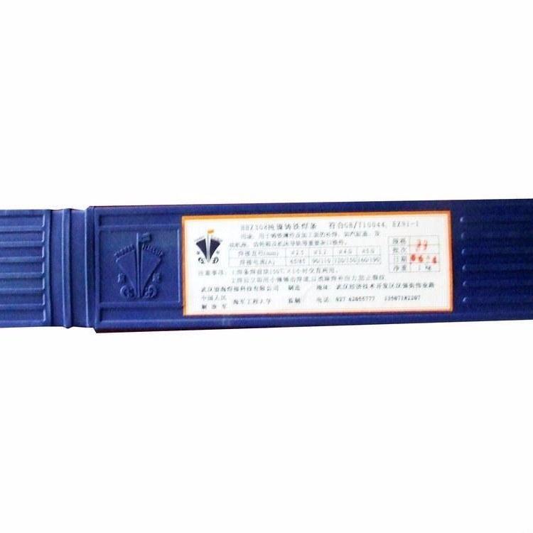 上海斯米克铸铁焊条Z308焊条厂家直销