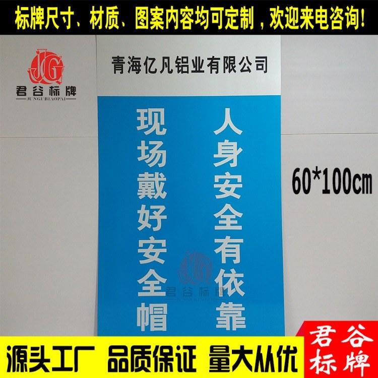 公司标志牌定制广告牌60*100cm工厂标识牌规章制度牌生产车间警示牌提示牌