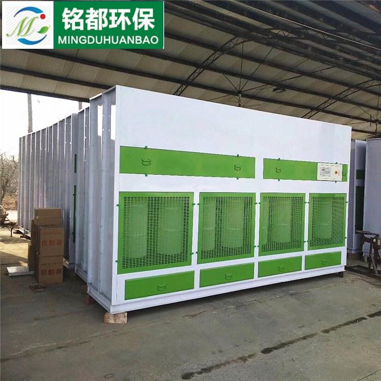 厂家直销 铭都水式吸尘柜环保型干式脉冲干式打磨吸尘柜