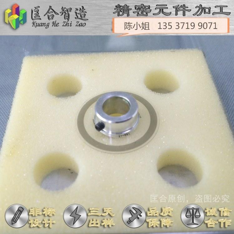 东莞厂家-专业加工各类菲林码盘、胶片码盘、胶片光栅,来图来样 非标定制 可配铝托底座轴套