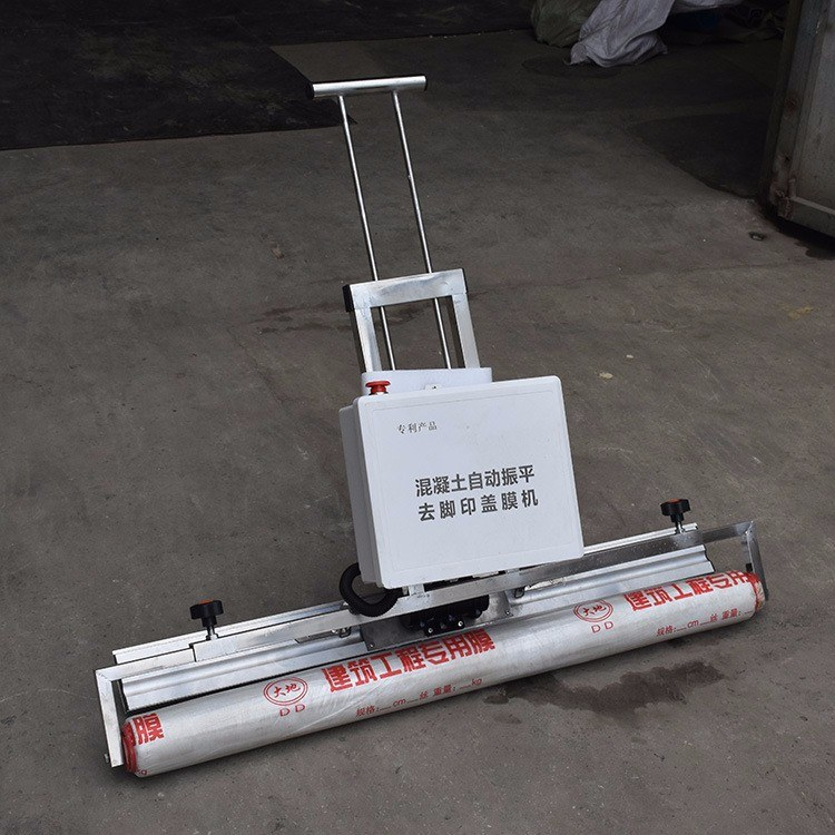 协丰机械 厂家供应销售混凝土覆膜机 锂电自动振平盖膜机价格 混凝土水泥路面薄膜机批发