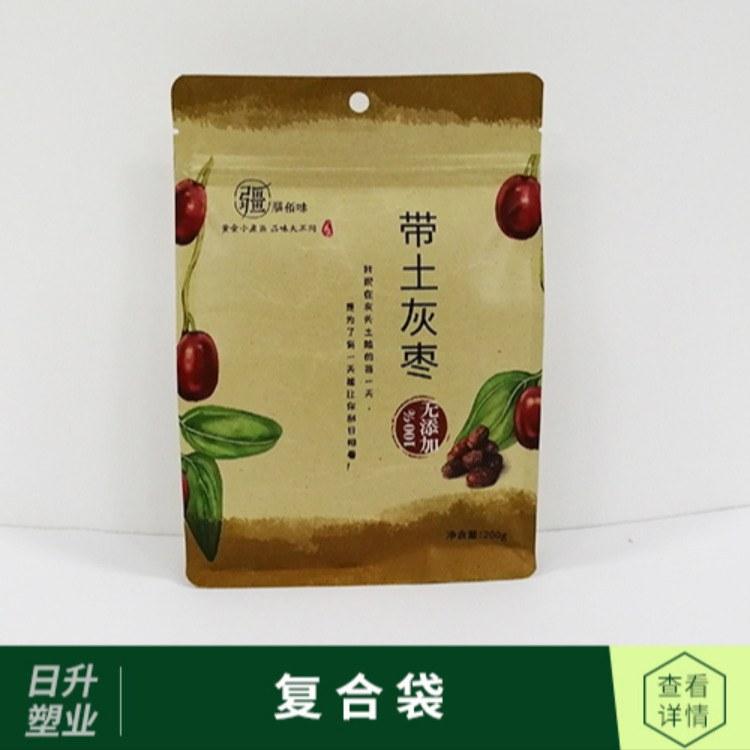 食品复合袋厂家 新疆大枣袋子定制 塑料袋复合袋彩印定制塑料食品包装袋真空袋彩色印刷LOGO定做