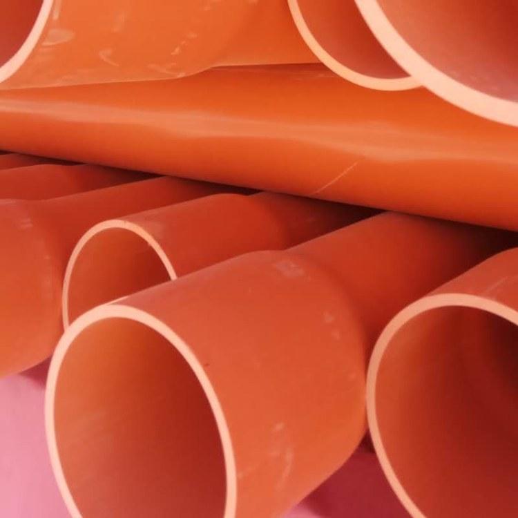 【河北磊泰】CPVC电力管厂家  CPVC电缆保护管 160实壁PVC穿线管