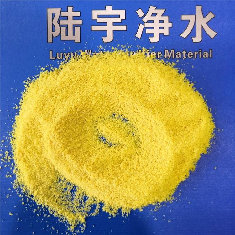 聚合氯化铝PAC 工业级聚合氯化铝  陆宇牌