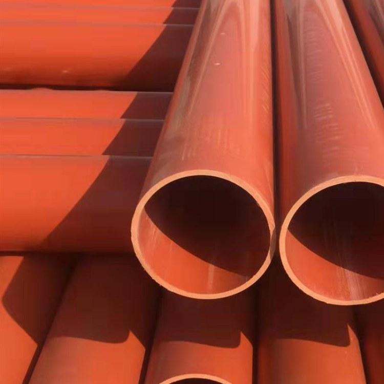 厂家直销CPVC电力管  cpvc电缆保护管  高压PVC穿线管  磊泰现货供应
