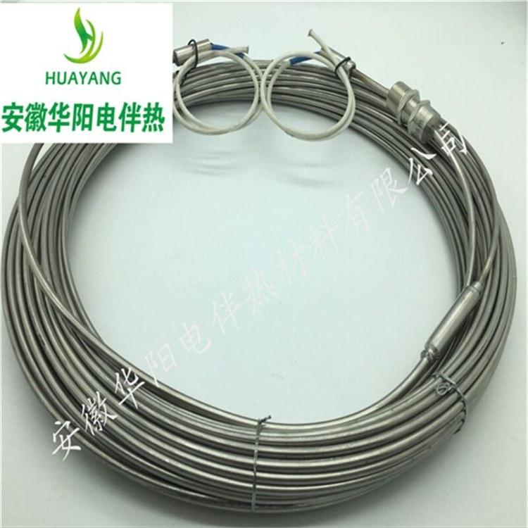 华阳生产高温防爆加热丝/MI铠装加热电缆/耐高温伴热电缆