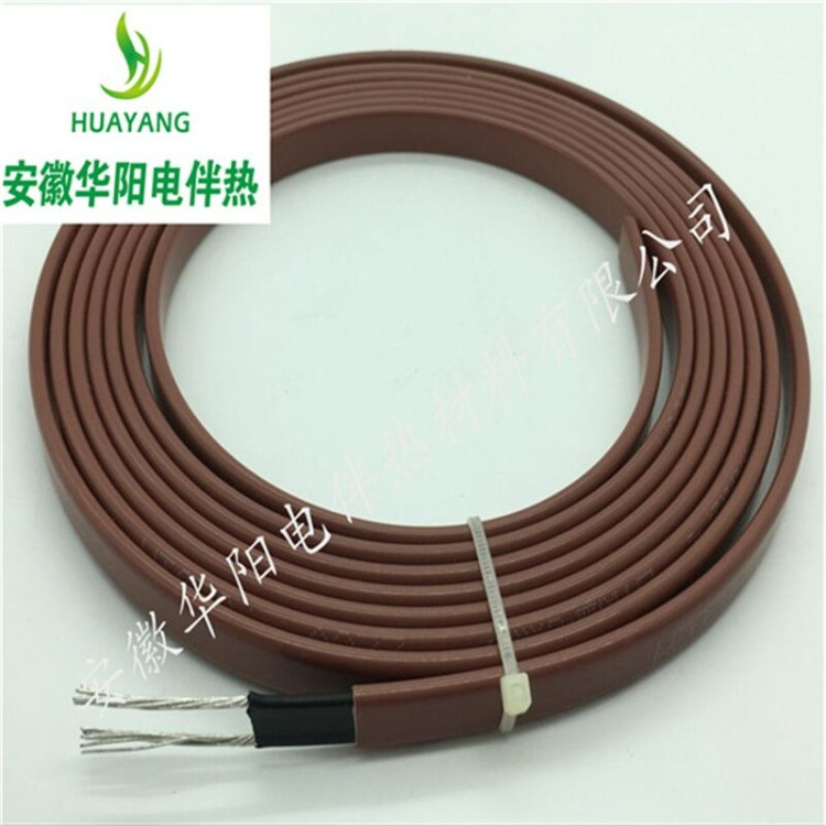 华阳生产自限温电热带/自控温伴热带/阻燃伴热带ZRDBR-PB