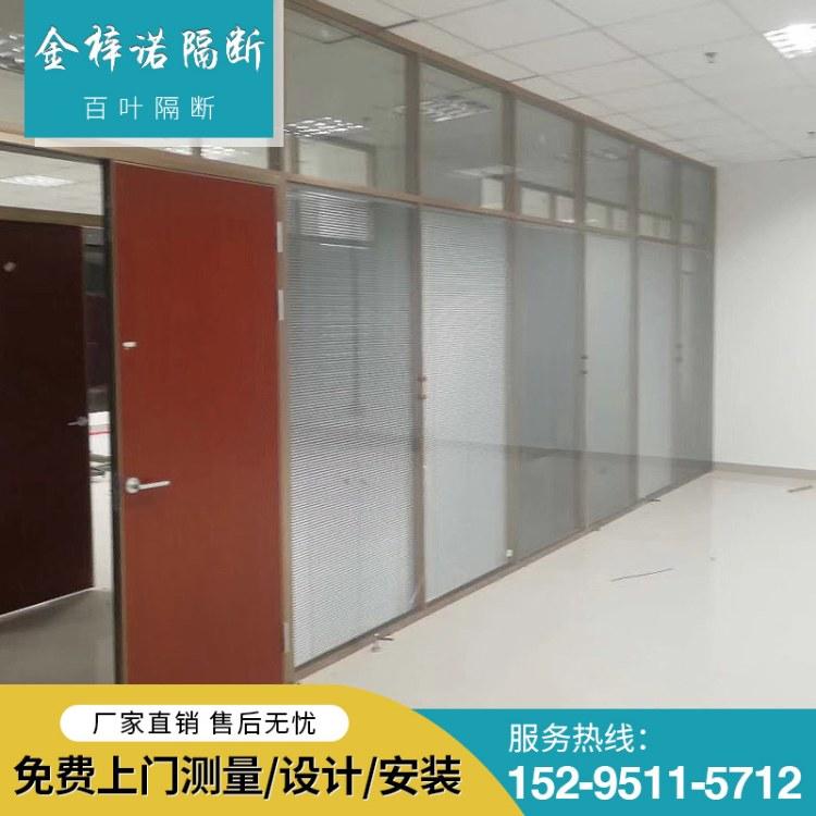 厂家直销百叶隔断 办公室玻璃隔断 高间隔 钢化玻璃夹百叶定制