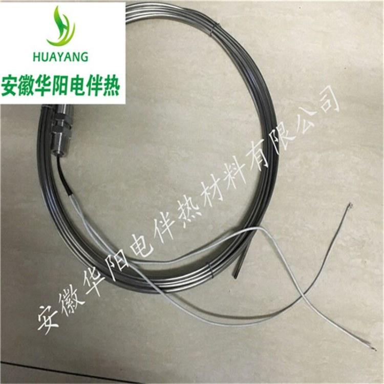 华阳生产 铠装伴热带ABHS4*25 矿物绝缘加热电缆