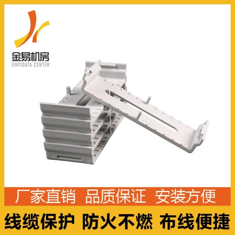 金易 B6x12 塑料固线器 理线夹叠落式理线器 源头厂家