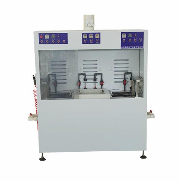 硅材料清洗机 硅材料清洗机价格 硅材料清洗机厂家定制 硅材料清洗机批发 硅材料清洗机哪家便宜