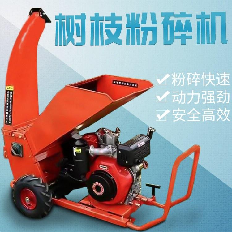 秸秆粉碎机 小型树枝粉碎机有效提高作业效率