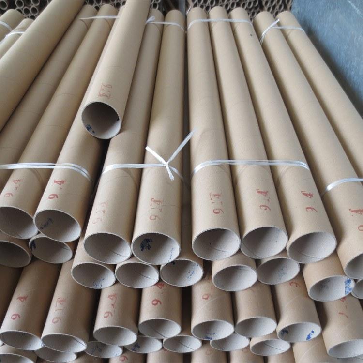 广东优质纸管厂—顺泰纸制品厂