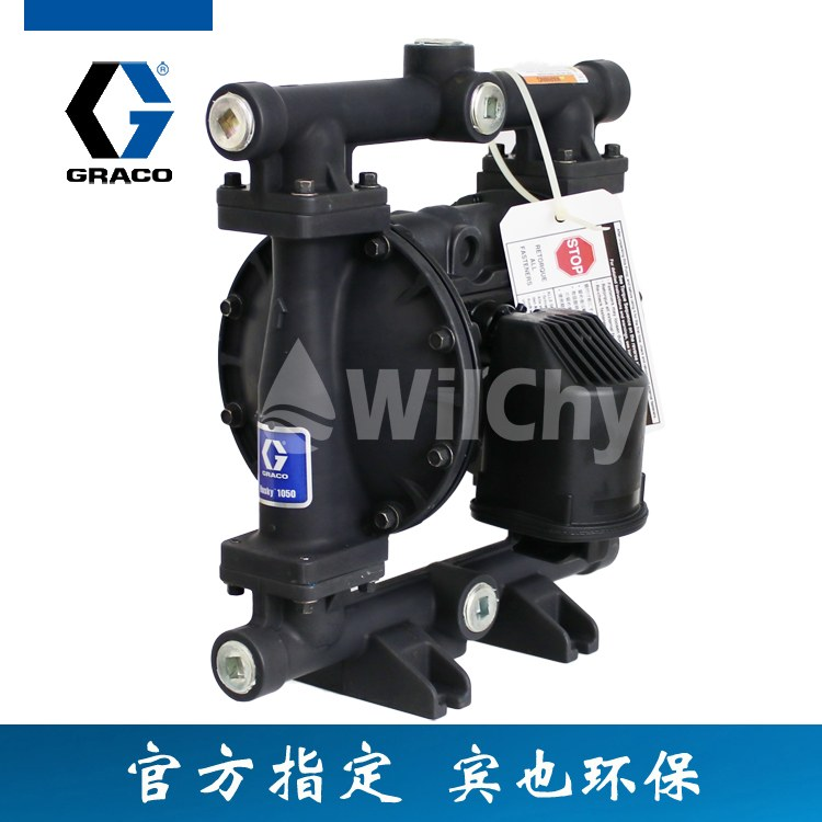 GRACO固瑞克气隔膜泵HUSKY1050系列647158铝合金隔膜泵特氟龙膜片