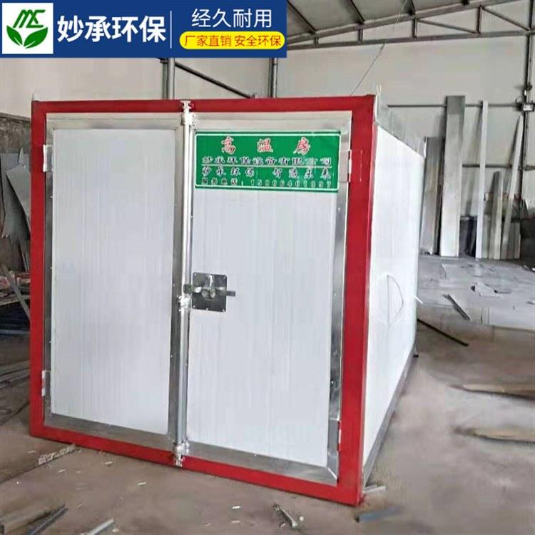 妙承环保  高温烤漆房 燃气高温烤房粉末回收成套设备
