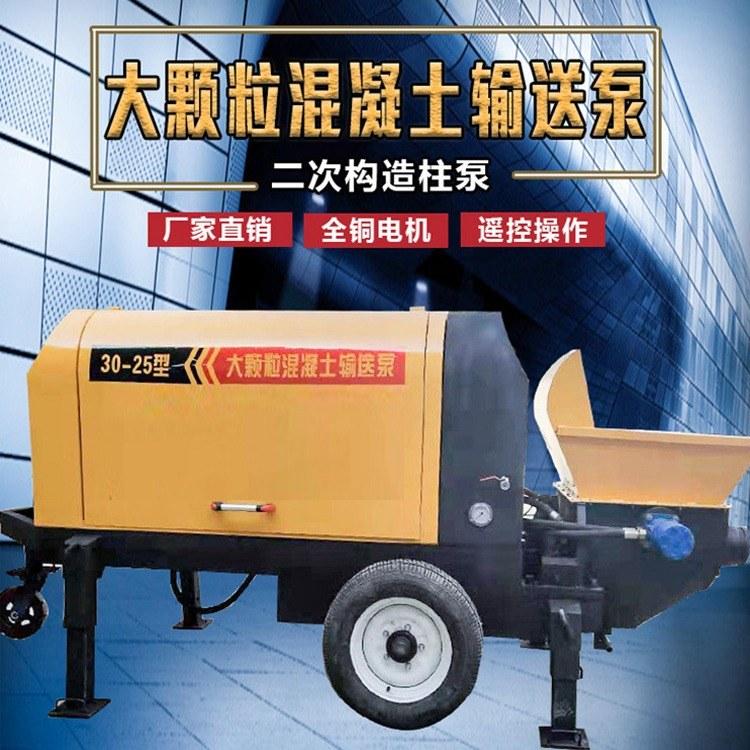 二次构造柱泵上料机  混凝土泵车
