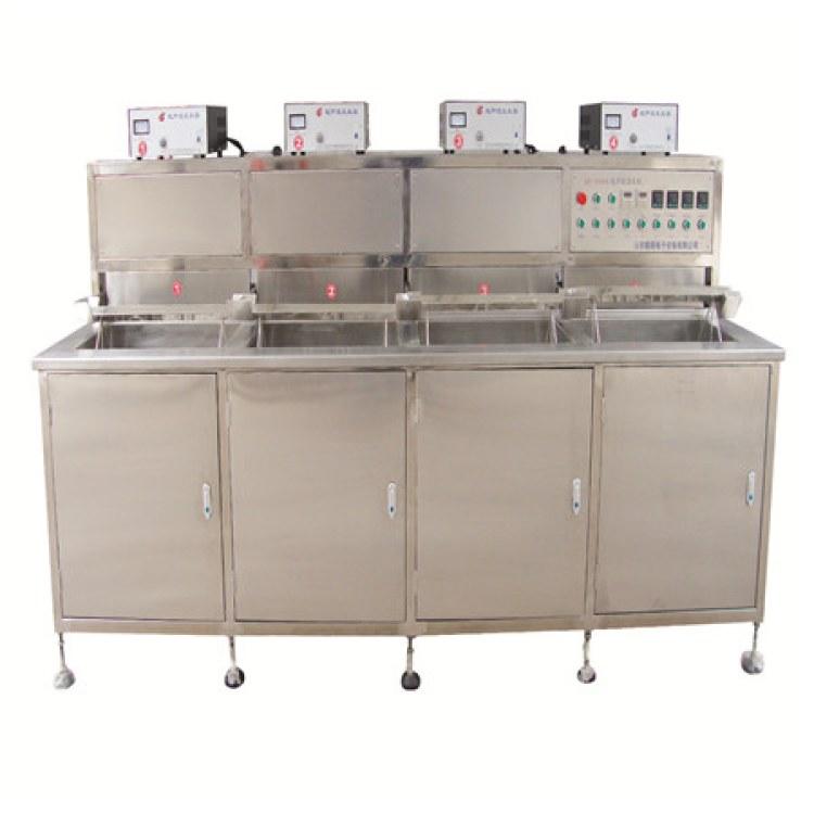 厂家直销硅材料清洗机    专业定制硅材料清洗机