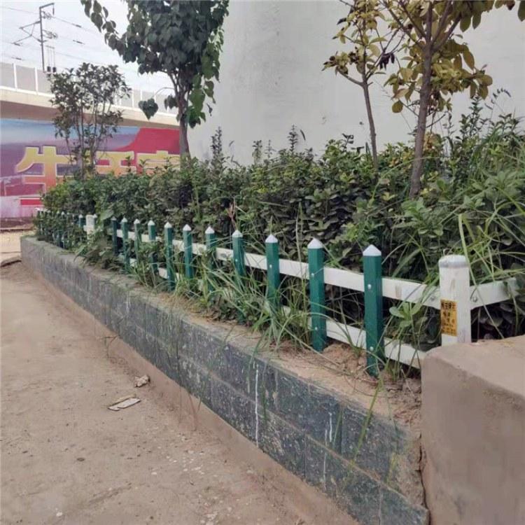 锐龙厂家直销花园PVC草坪护栏围栏 乡村美化草坪护栏