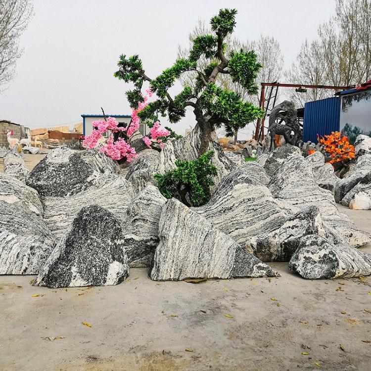 石雕雪浪石切片石组合泰山自然石景观石园林造景装饰草坪石