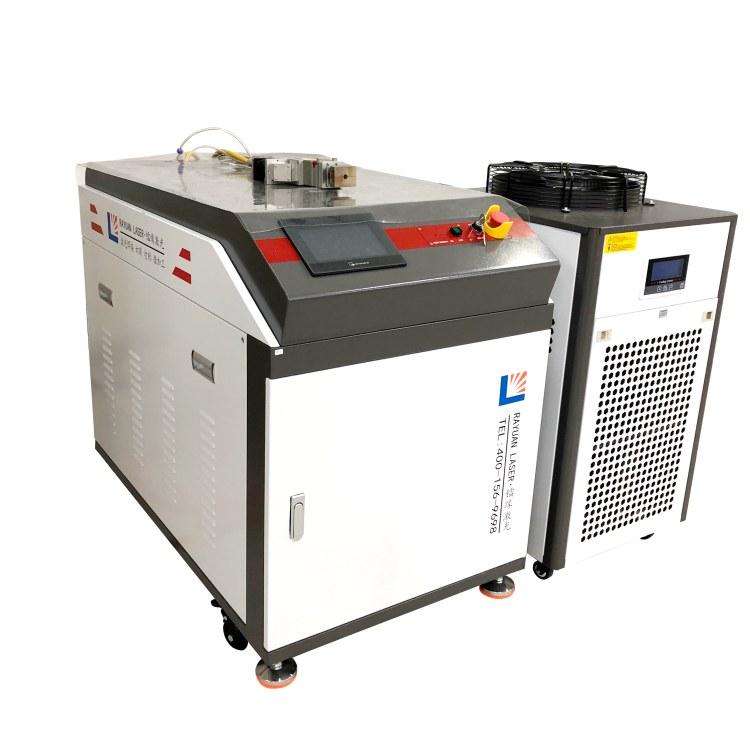 镭缘激光 中功率光纤连续激光焊接机 1500W 激光焊接机 激光焊接 激光焊接机厂家 焊接机