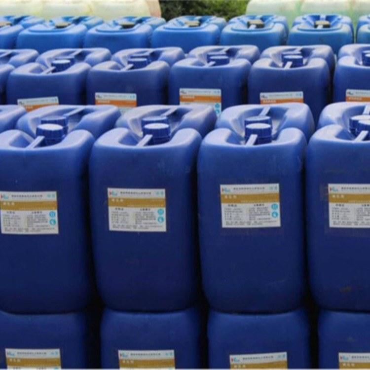兴瑞 电厂缓释阻垢剂 质优价廉 欢迎咨询