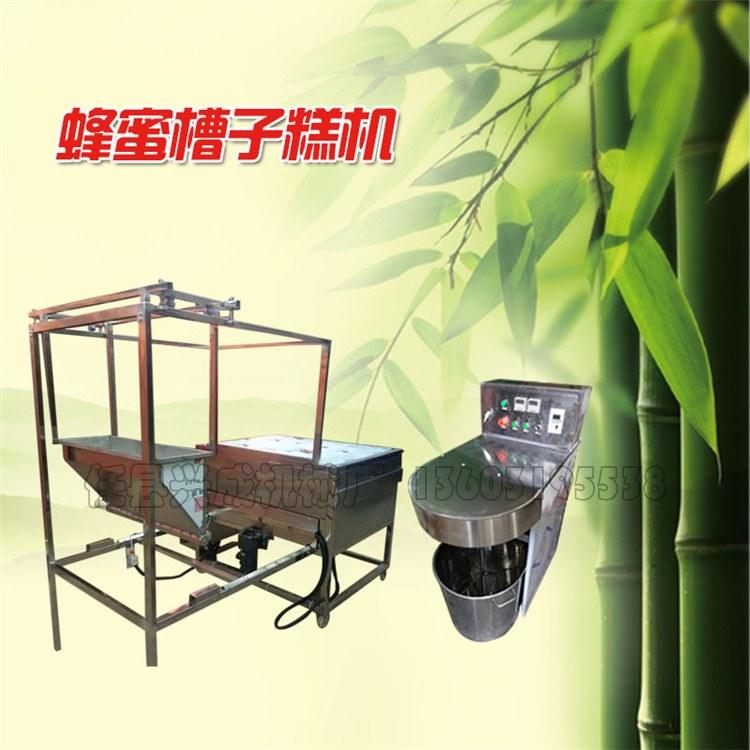 产量高的蜂蜜槽子糕机器 全自动老式蛋糕机器  蜂蜜槽子糕机器
