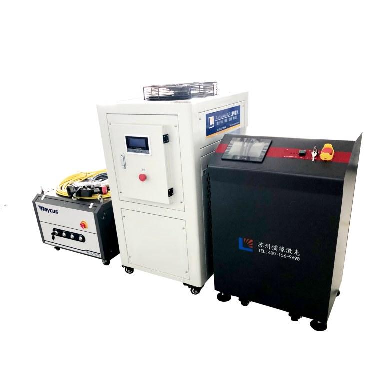 镭缘激光 中功率光纤连续激光焊接机 500W 焊接机_IPG激光器_锐科激光器