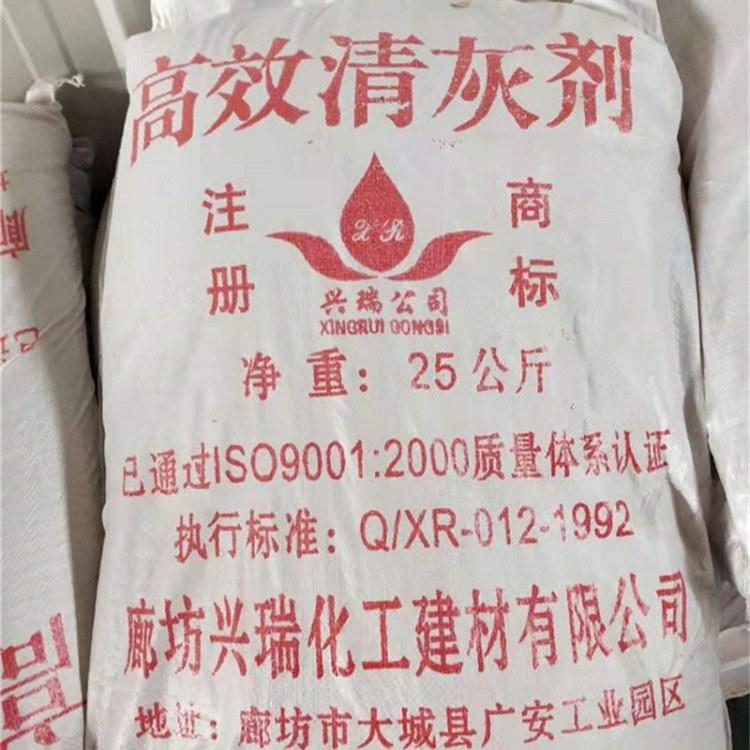 兴瑞 ro反渗透阻垢剂 厂家直销 欢迎咨询