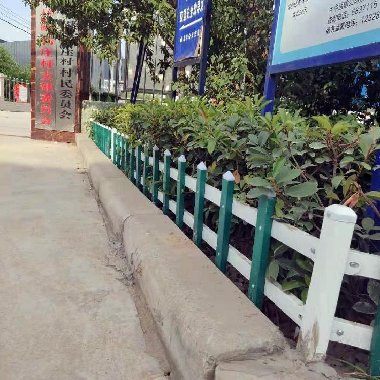 锐龙厂家销售花园PVC草坪护栏围栏 乡村美化草坪护栏