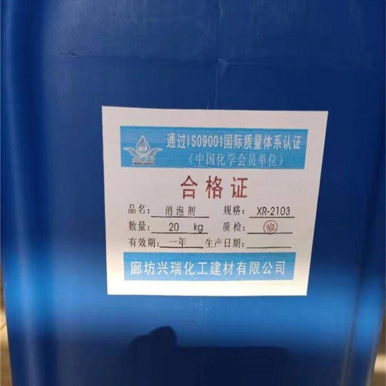 兴瑞   锅炉除渣清灰剂   厂家直销 质优价廉 欢迎咨询