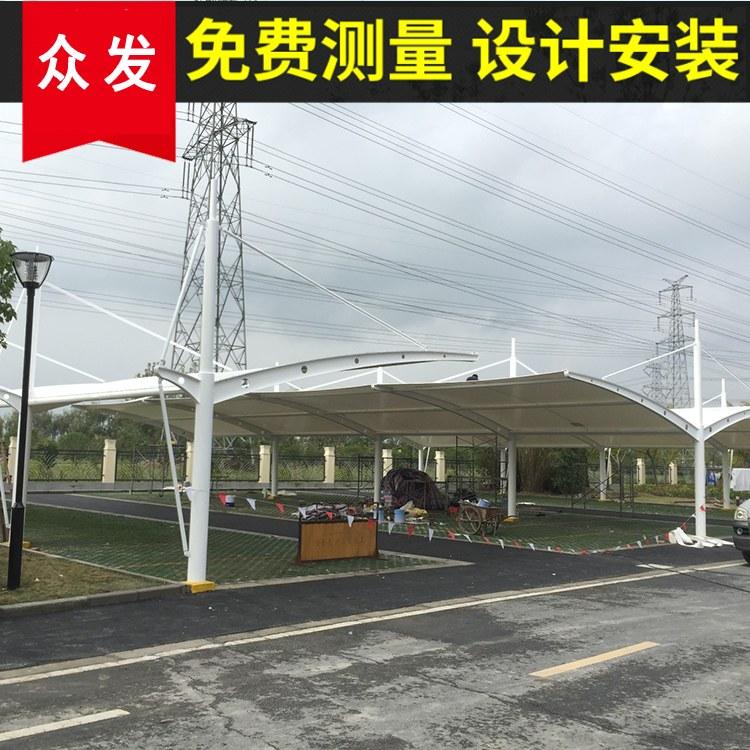 南京众发浙江车棚高级法式欧式双开膜结构车棚厂家定制