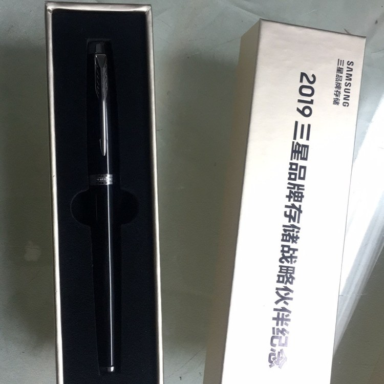 北京长歌 个性定制笔盒 包装盒 商务钢笔盒 钢笔包装盒