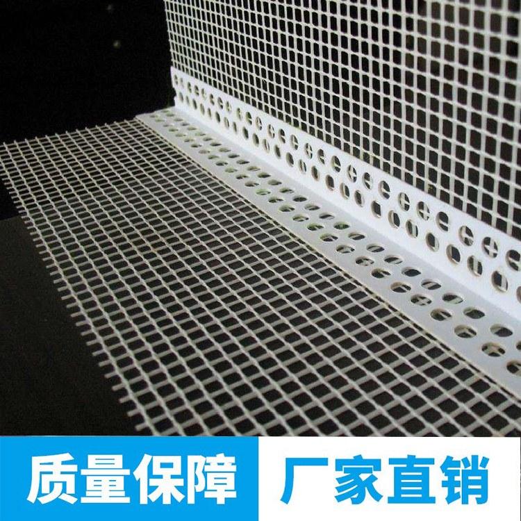 厂家出售 保温护角 滴水线 定制批发