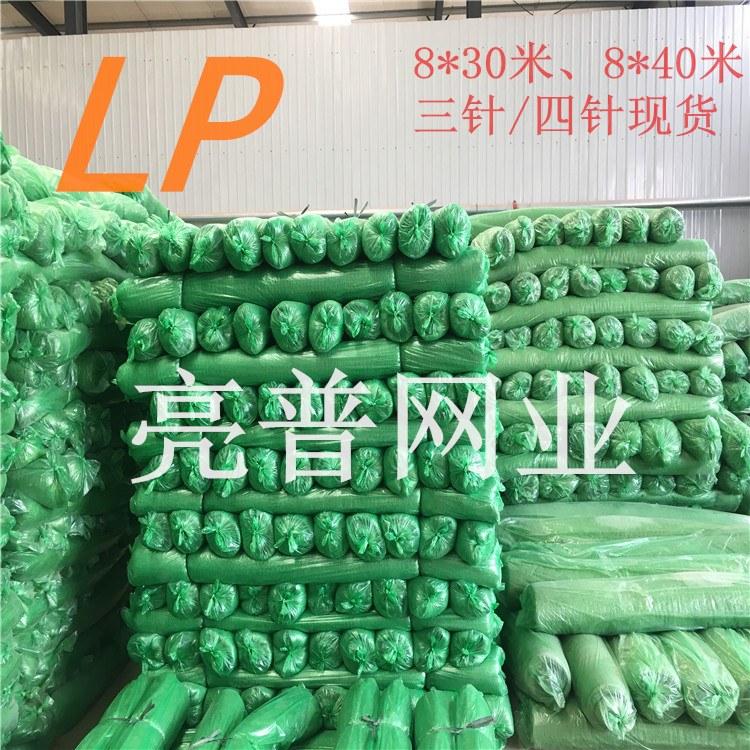 南宫绿色防尘网工地盖土网3针4针6针绿色黑色环保覆盖网