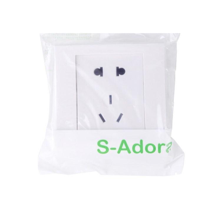 施耐德电气 面板开关插座 如意系列 五孔插座  施耐德电气批发零售